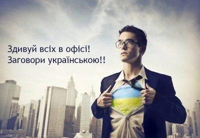Душа українця