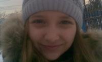 Анастасия Лобова, 25 октября 1999, id156932876
