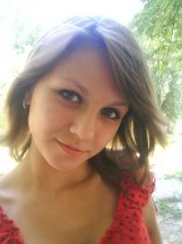 Аня Перевалова, 25 августа 1996, Набережные Челны, id170606354