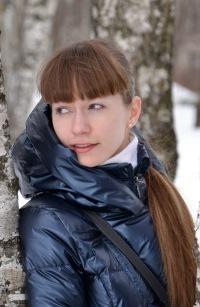 Алена Дорофеева, 17 декабря 1984, Кострома, id31440538