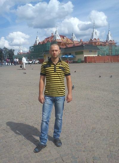 Александр Ермолаев, 15 апреля , Херсон, id109910478