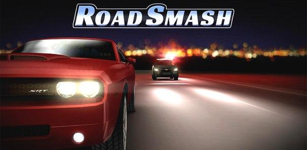 Скачать Road Smash для android