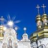 Православие Религия России.