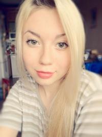 Julia Ostrovskaya, 26 апреля 1996, Артем, id174040315