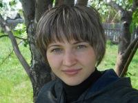Алена Суханова, 8 ноября , Курган, id184263669