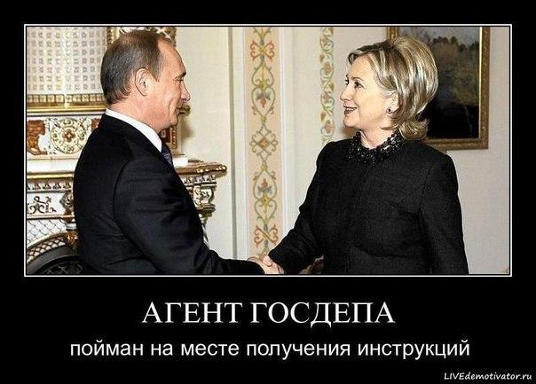 Российская разведка активизировалась в Австрии: собирают информацию о санкциях против РФ, - СМИ - Цензор.НЕТ 401