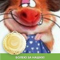 Денис Веретенников, id112593473