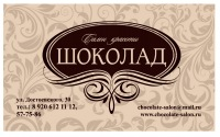 Βера Τрофимова, 12 апреля , Тольятти, id156401435