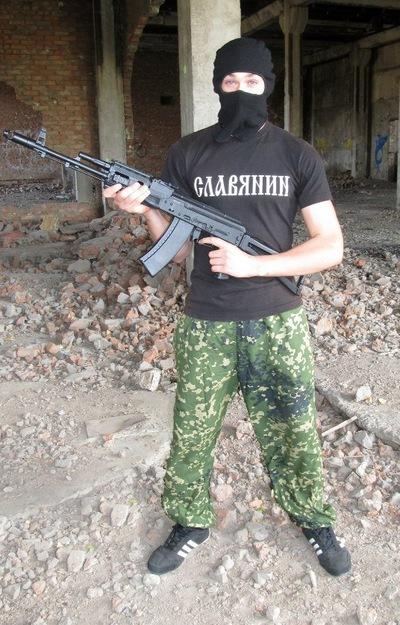 Валера Калашников, 18 июля 1999, Первоуральск, id206706158