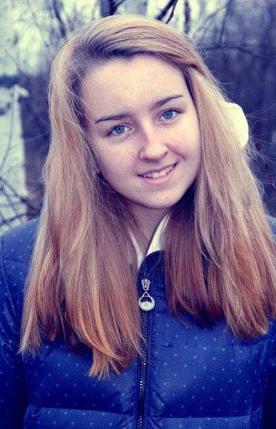 Валерия Ершова, 23 июня 1992, Нижний Новгород, id147826164
