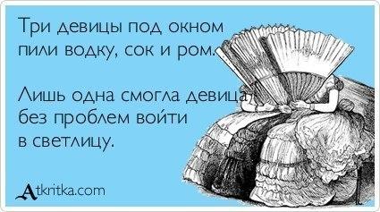 Светлана Гоголь | Петрозаводск