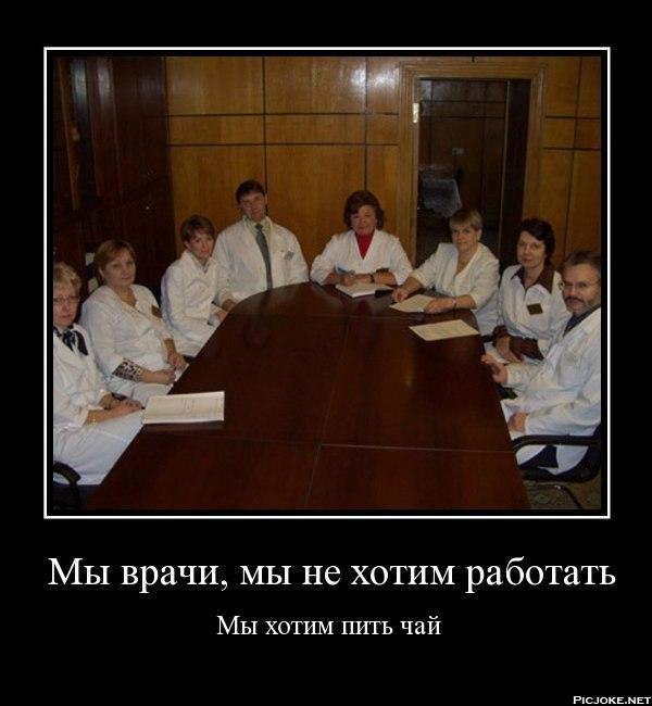 Печальная разруха: современная российская медицина