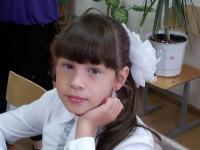 Милена Дарсадзе, 4 июня , Нижний Новгород, id162627898