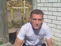 Марат Баженов, 29 октября , Глазов, id164354598