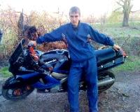 Андрей Доценко, 17 февраля 1996, Уфа, id171978412