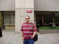 Яков Коган, 18 июня , Киев, id183563183
