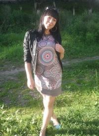 Елена Хасанова, 31 января 1986, Владивосток, id184263671