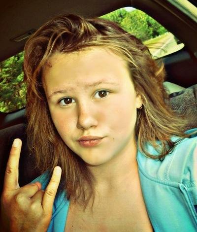 Ксения Молодыхмолот, 21 июля 1998, Новосибирск, id223964432