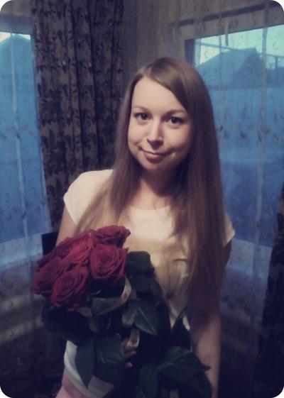 Алина Дугнистова, 2 октября , Курган, id100430433