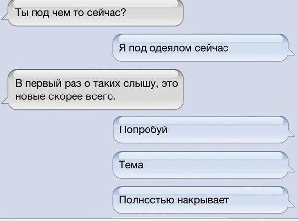 анекдоты приколы фото: