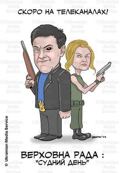 Лавринович: Украинцы могут инициировать референдум по отмене статьи Тимошенко и Луценко, но им это не поможет - Цензор.НЕТ 6529