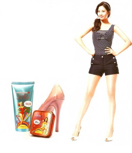 [PICS] Seohyun - The Face Shop Promotion Picture HD ♥ - Página 2 Tmv9H84k_vQ