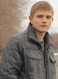 Владислав Алексеевич, 26 мая , Белая Калитва, id155213344