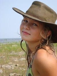 Луиза Некрасова, 6 февраля 1995, Новосибирск, id225162591