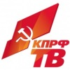 КПРФ ТВ | Интернет Канал