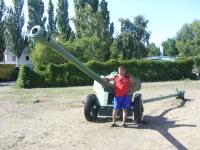 Владимир Шавдист, 28 февраля , Абакан, id162591370