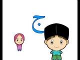 Арабский алфавит для детей arabic alphabet for children)