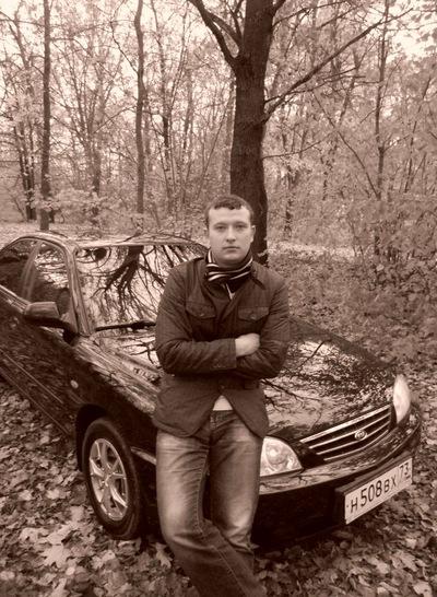 Алексей Шишов, 12 октября , Ульяновск, id15600001