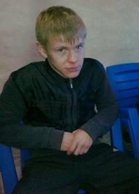 Сергей Ерохин, 25 июня , Краснодар, id178009342