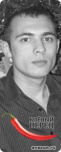 Максон Ара, 23 февраля , Новосибирск, id182828066