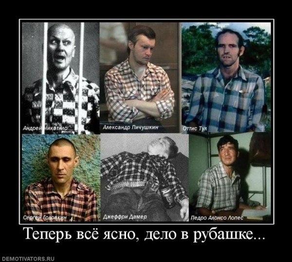 http://cs305907.vk.me/v305907107/40e9/zG5wFdaiGlM.jpg