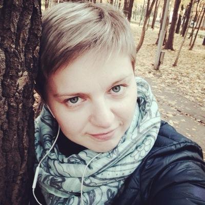 Юлия Жукова, 28 октября , Одинцово, id8712572