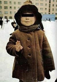 Igor Lisicin, 23 августа 1985, Железногорск, id154495424