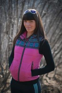 Екатерина Пинчук, 6 апреля 1992, Москва, id161419541