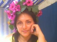 Светлана Лебедева, 7 августа , Красноярск, id165411849