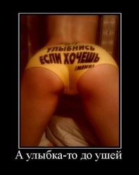 Ксю Некрасова, 3 августа , Санкт-Петербург, id181318009