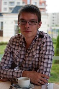 Кирилл Костомаров, 28 февраля , Екатеринбург, id185167269