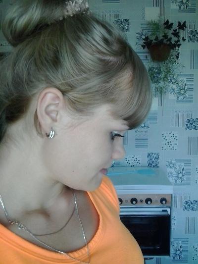 Наталья Маркова, 13 августа 1994, Москва, id184046639