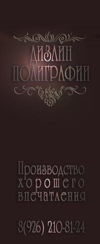 Андрей Τеплышов, 12 октября 1999, Москва, id163966642