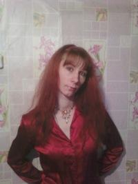 Наталья Ягур, 15 августа 1983, Гомель, id171496105