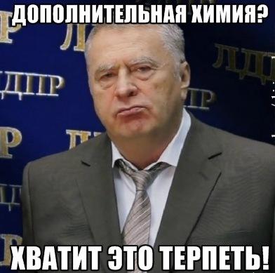 http://cs305909.vkontakte.ru/u40060449/-14/x_98bcab87.jpg