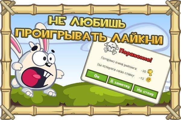 Играть вормикс польский сайт - a