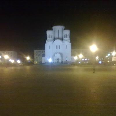 Максим Еремеев, 27 сентября 1994, Серов, id162622023