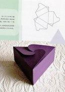 Схемы коробочек для подарков. #r_pack.