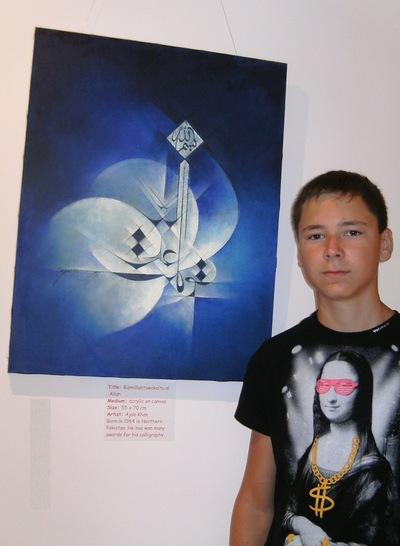 Владислав Киянчук, 20 февраля 1998, Кривой Рог, id49126344