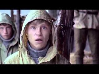 Сволочи Фильм (Полная версия) Смотреть онлайн в хорошем качестве